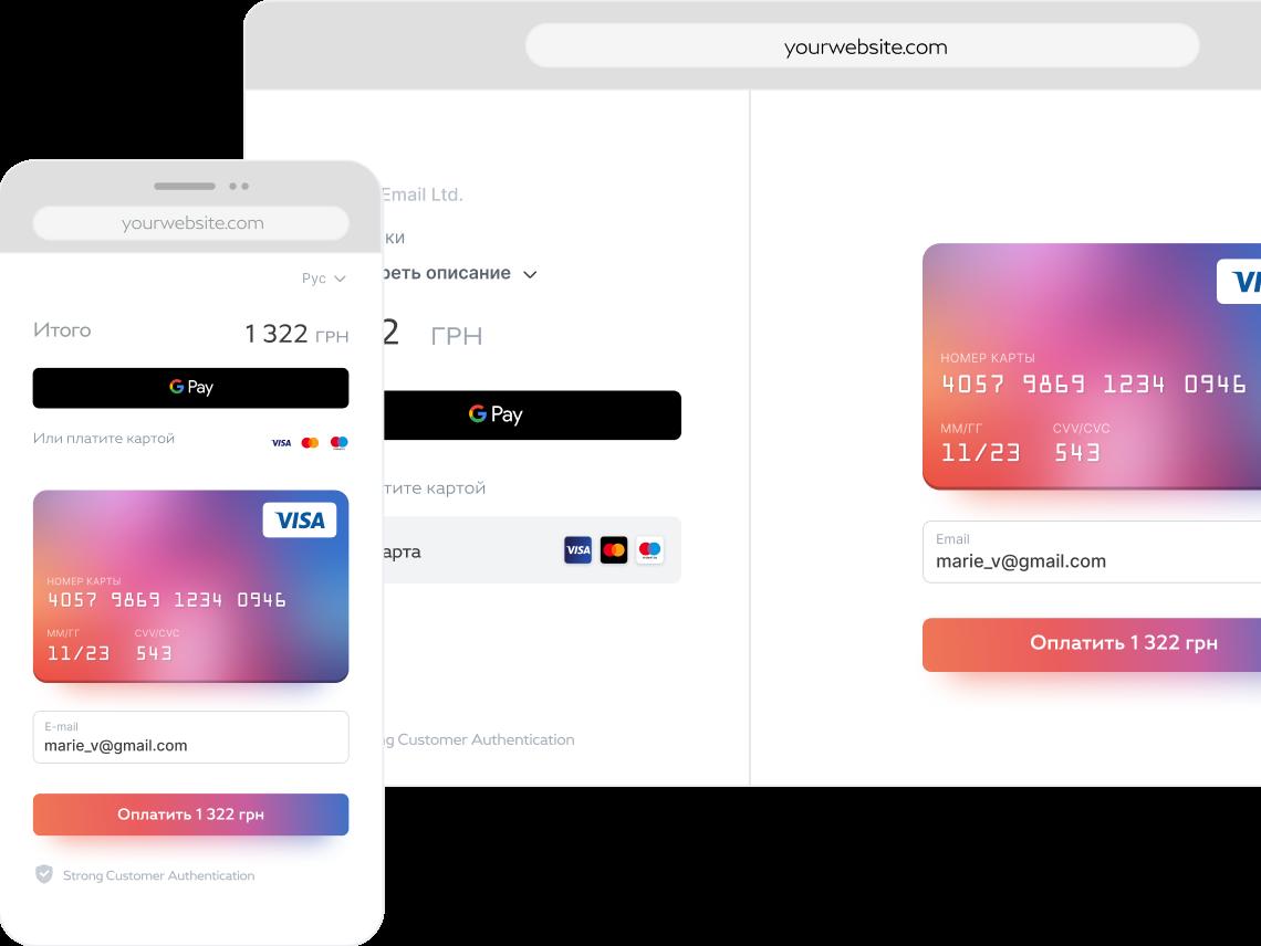 Страница оплаты для сайта и мобильного приложения