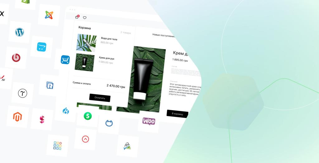 Как запустить свой первый сайт c приемом онлайн-платежей в 2021 году