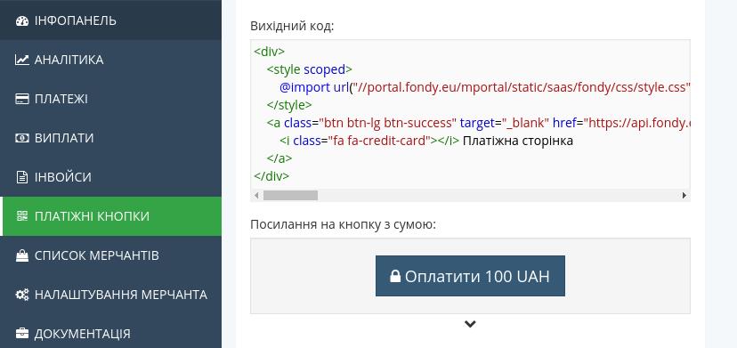 button_ukr