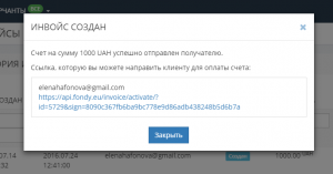 invoice_test1