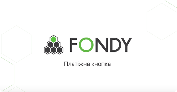 Fondy Button Poster
